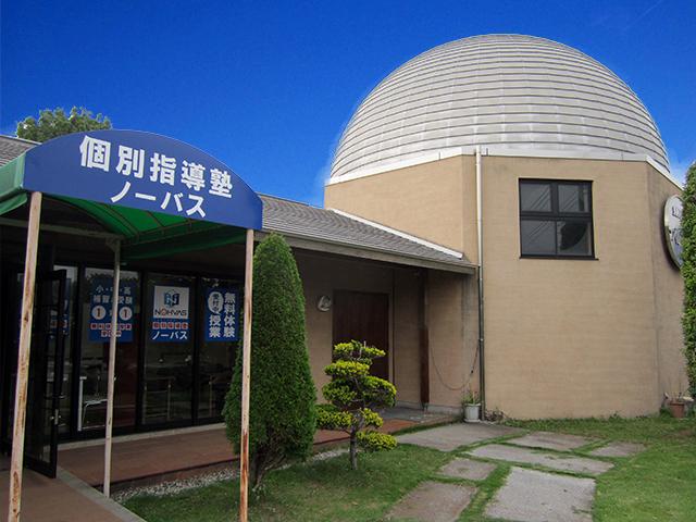 茨城県初進出。つくば豊里校が開校します。画像