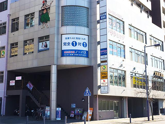 横浜市初開校!センター北校が開校しました。画像
