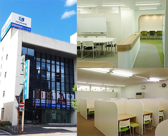 宇都宮市に県庁前通り校が開校しました。画像