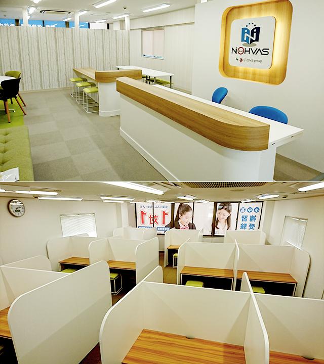 北浦和本校が開校します。