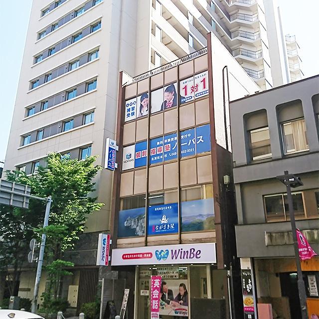 北浦和本校が開校しました。