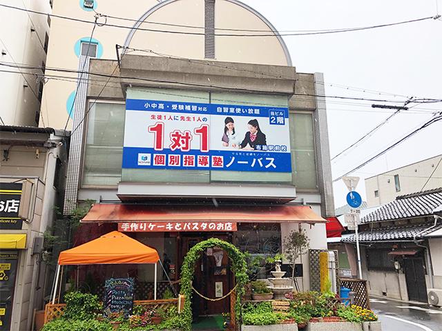 [大阪府]布施駅前校が開校しました。画像