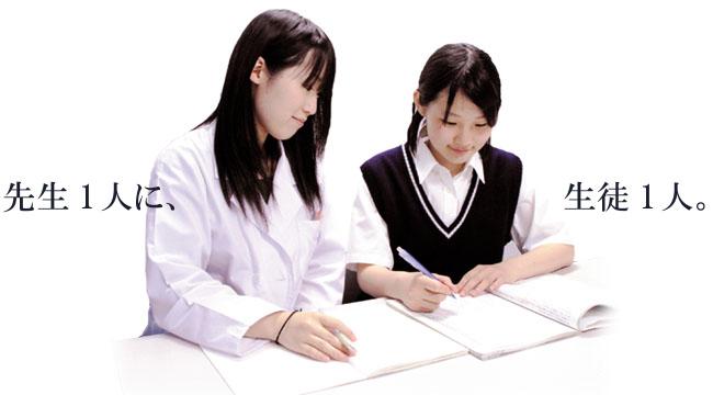 2011年度秋の新学期生受付中!